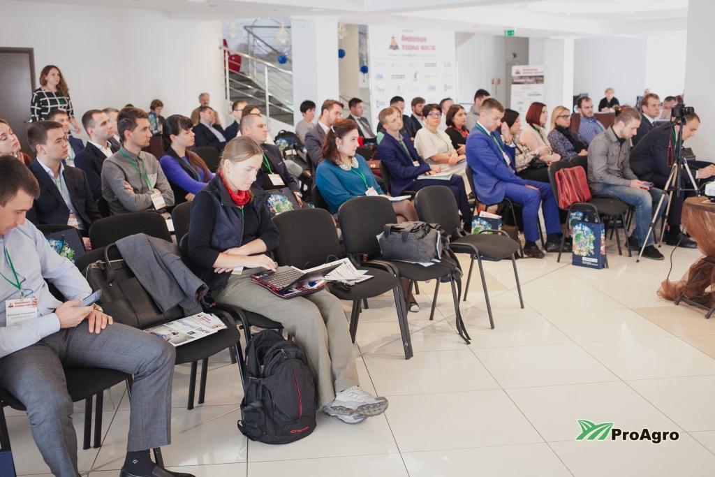 II ежегодная Конференция аграрных юристов: обсуждение самых сложных отраслевых вызовов, панельные дискуссии и обмен опытом
