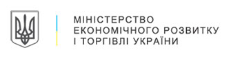 Ministry of Economic Development and Trade of Ukraine
