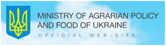 Ministry of Agrarian Policy and Food of Ukraine