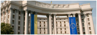 Exporters and investors council under the МFA of Ukraine