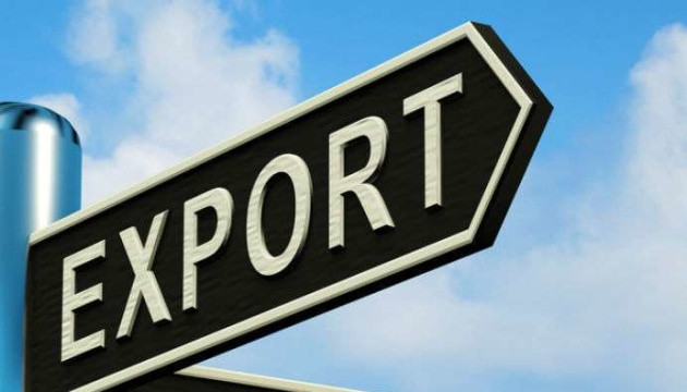 The export of Ukrainian goods this year grew by 8%