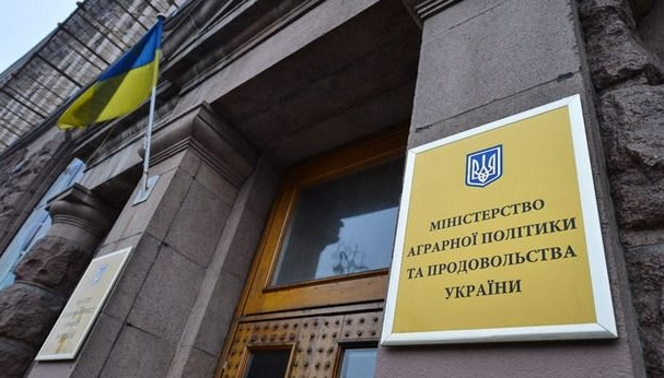 Minagro updated the export portfolio of the Ukrainian agricultural sector