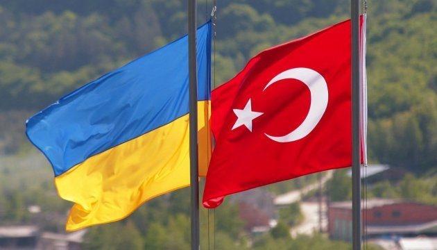 Согласовали ветсертификат для экспорта коллагена из Украины в Турцию